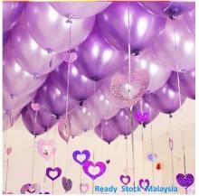 [50/20pcs] 12in Latex PEARL Balloons Party/ Birthday/Wedding (Shiny)